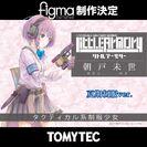 Figma Miyo Asato Summer Uniform Ver.