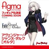 Figma Jeanne d'Arc Alter illus