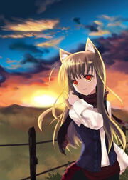 Anotherspiceandwolf