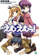 025937 2010-03-22 MM Anime