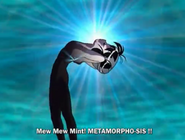 EjMhO7u