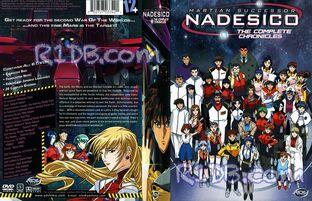 Anime corto M.S.N.