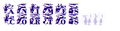Miniatura de la versión de 19:06 5 nov 2011