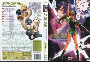 Anime corto E.S.