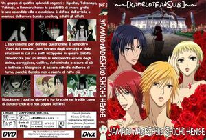 Anime corto Y.N.S.H.