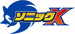 Sonicx japanese