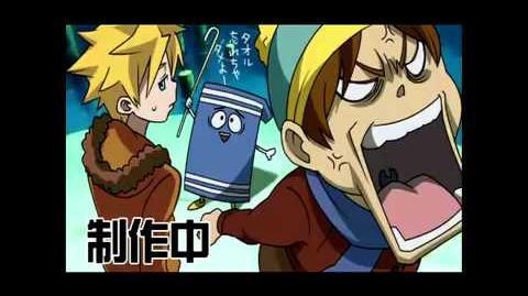 South Park Anime