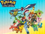 Pokemon Advanced Challange