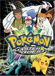 Pokemon Master Quest