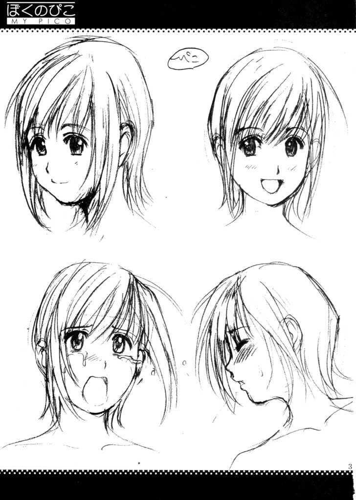 Boku no pico manga