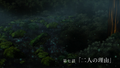 Rokka Ep 7 Title.png