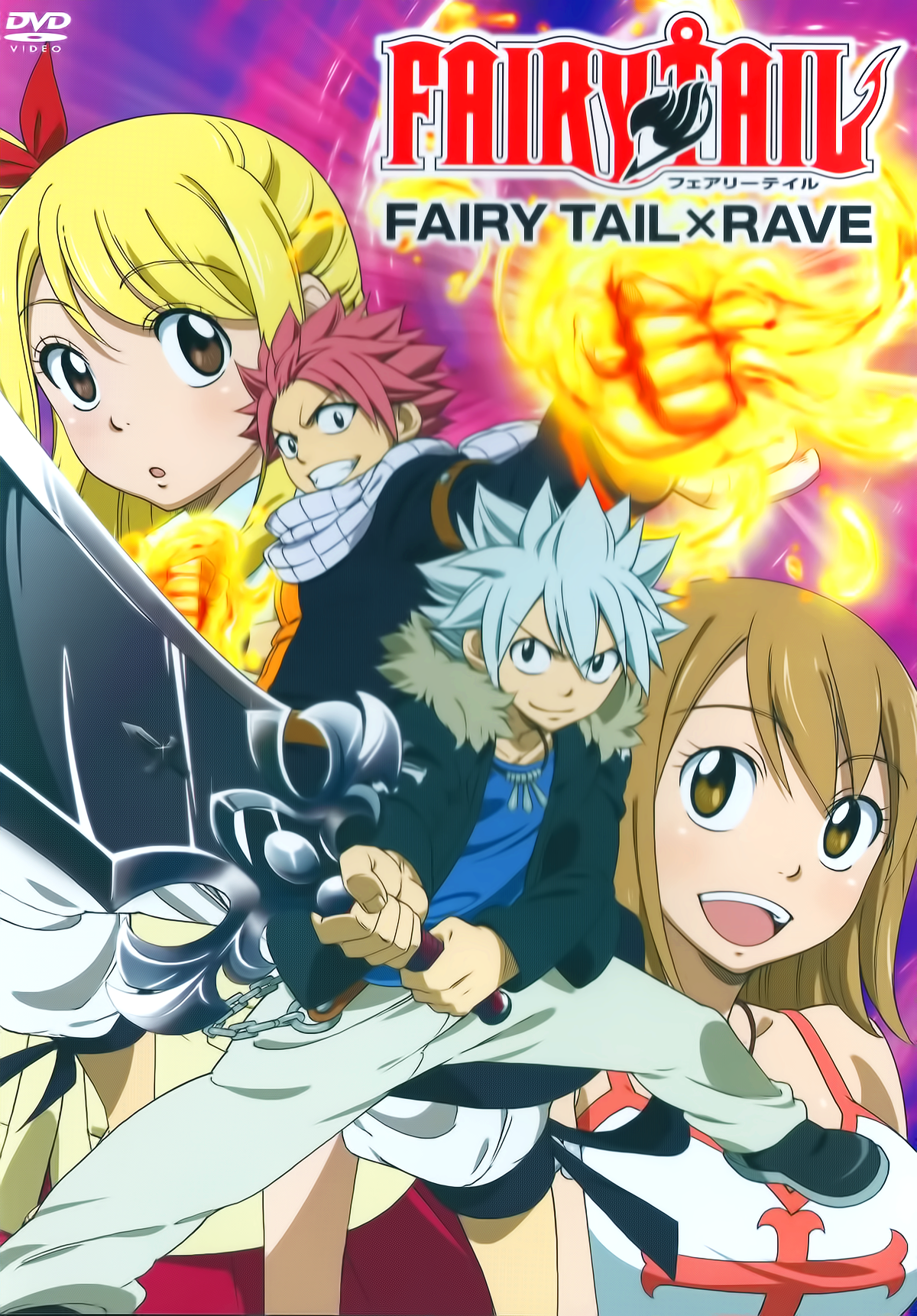 Image - Fairy Tail OVA 6 Fairy Tail X Rave.png | AnimeVice