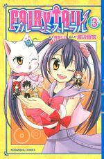 Fairy Tail Blue Mistral Vol 3