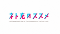 Recovery of an MMO Junkie Anime Logo.png