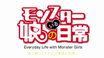 Monster Musume Episode 3 Title Card