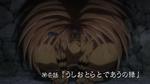 Ushio and Tora Episode 1