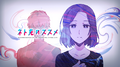 Recovery of an MMO Junkie Ep 9 Eyecatch 2.png