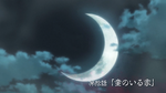 Ushio and Tora Episode 10