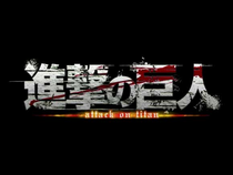 Attack on Titan Franchise Logo