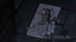 Ushio and Tora Episode 5