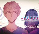 Episode 9 (Recovery of an MMO Junkie)/Image Gallery