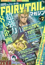 Monthly Fairy Tail Magazine Vol 7