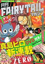Monthly Fairy Tail Magazine Vol 1