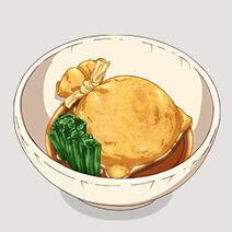 Tofu Pocket (Nobu)
