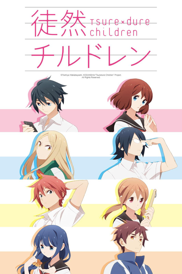 Tsuredure Children | AnimeVice Wiki | FANDOM powered by Wikia