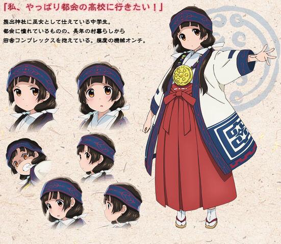 Image - Machi Amayadori Anime Concept Art.jpg