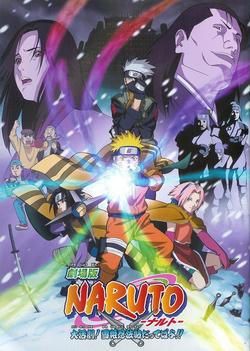 Naruto the Movie 1