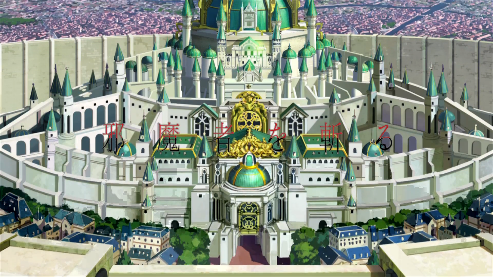 Episode 13 Akame Ga Kill Animevice Wiki Fandom
