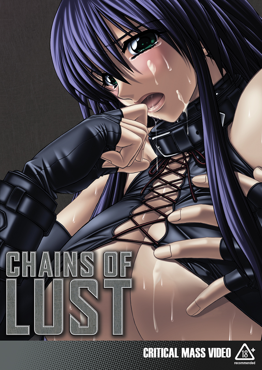 hentai chains of lust