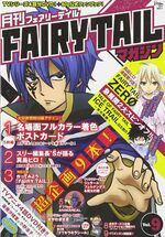 Monthly Fairy Tail Magazine Vol 9