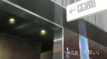 Ushio and Tora Episode 9