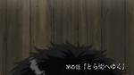 Ushio and Tora Episode 4