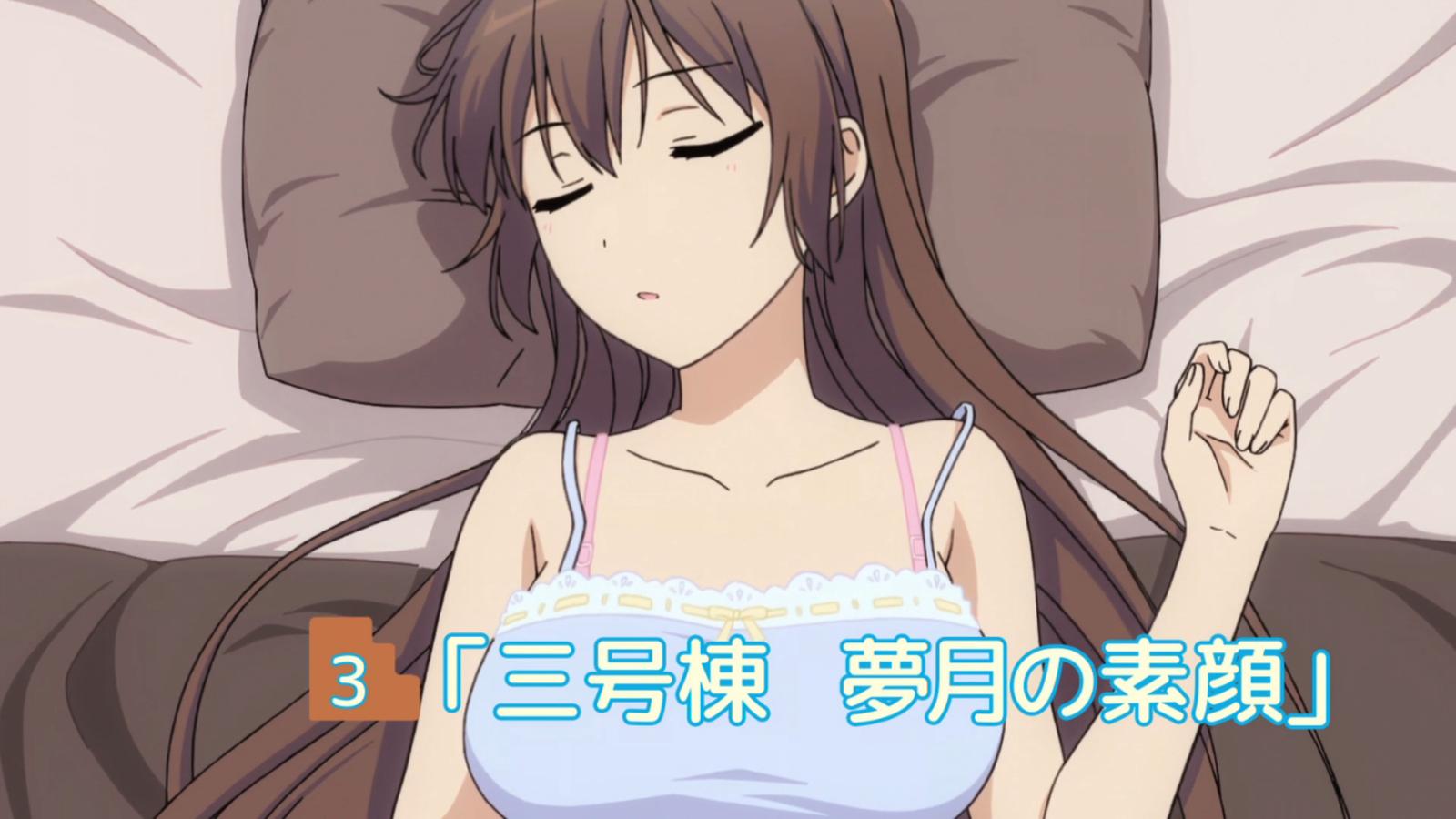 Tamashii insert episode 1