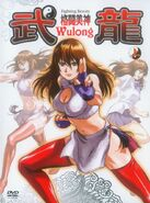 -animepaper.net-picture-standard-anime-fighting-beauty-wulong-r3-dvd-cover-vol1-113925-gpx0079-prev