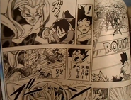 Dragon ball heros manga18