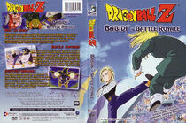 Dragon ball z babidi battle royale by salar2-d95refc