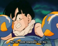 Gohan tied up 2