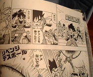 Dragon ball heros manga20