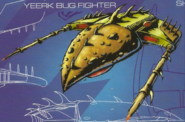Yeerk bug fighter ship from journal