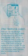 Animorphs kfc kids meal dna transfer cards instructions