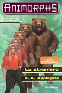 Animorphs 7 the stranger Lo straniero italian cover