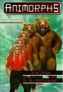 Animorphs 7 the stranger Valinta Finnish cover