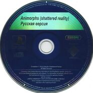 Animorphs Shattered Reality CD Russian