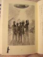 Animorphs book 1 invasion japanese illustration