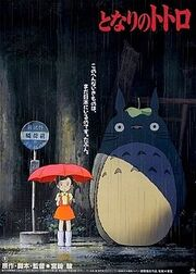 249px-My Neighbor Totoro - Tonari no Totoro (Movie Poster)