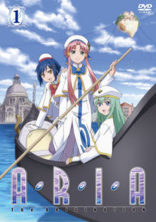 File:220px-Aria the Origination DVD 1.jpg